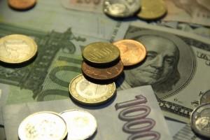 Činnost bank a poboček zahraničních bank podléhá dohledu vykonávanému Českou národní bankou