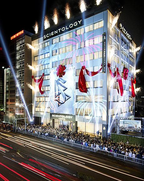 V rušné Japonské metropoli Tokiu se dne 8. srpna 2015 otevřela nová Scientologická organizace.