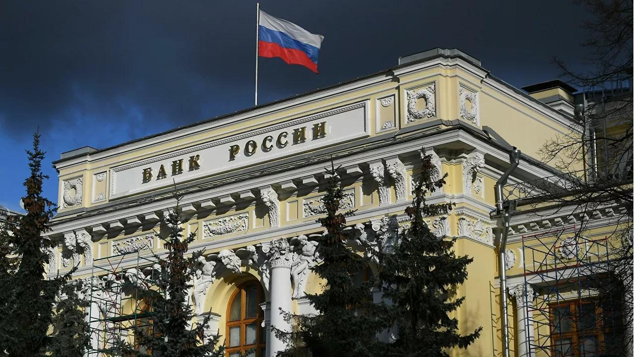 ruska banka