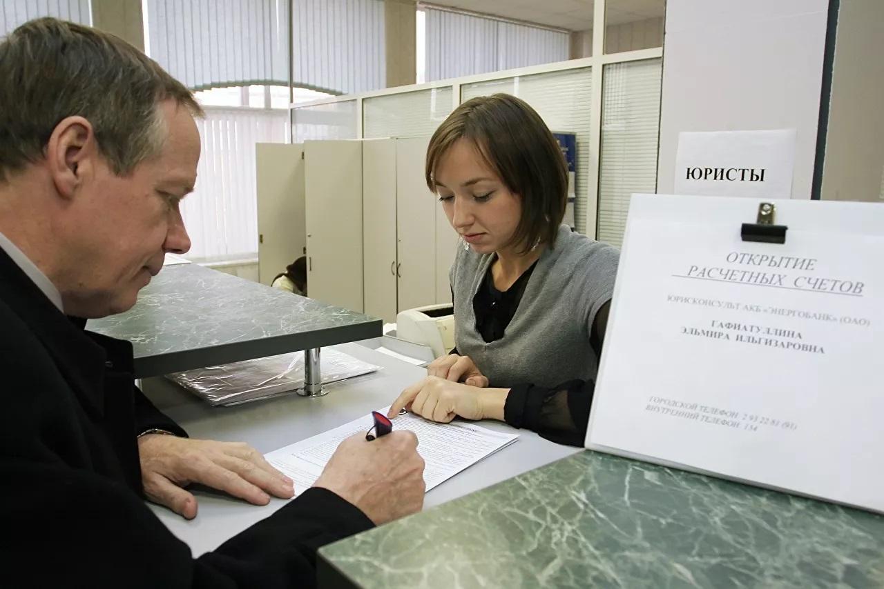 přepážce pobočky ruské banky
