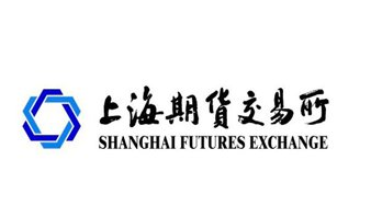 Shanghai Futures Exchange